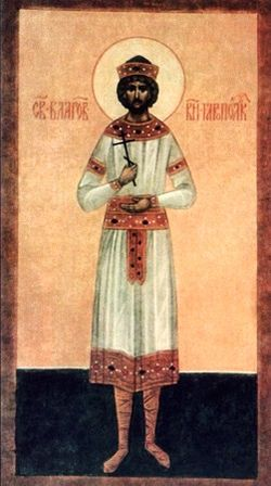 Saint Yaropolk.jpg