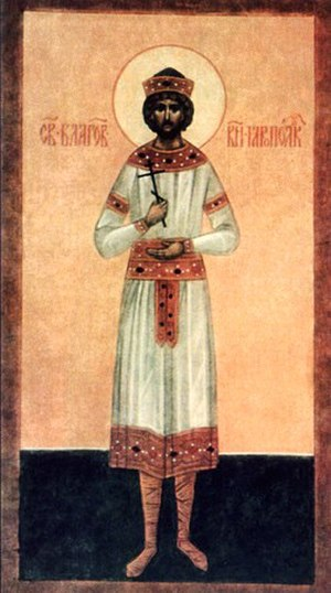 Yaropolk Izyaslavich - Icon of Yaropolk