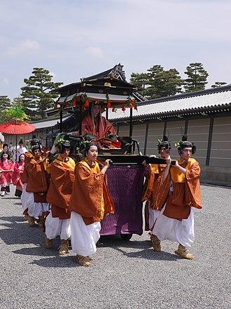 Aoi Matsuri - Saio Dai leaving Kyoto Emperor's palace