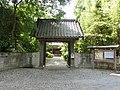 Sairin-ji (Oyama).JPG