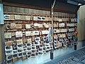 Sakuraten-jinja Shintô Shrine - Ema.jpg