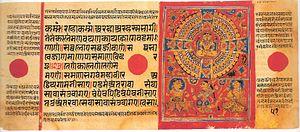 Panch Kalyanaka - Image: Samosarana Mahaviras enlightenment