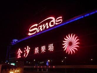 Paul Steelman - Sands Macau designed by Paul Steelman and Steelman Partners