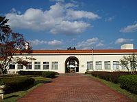 三育学院短期大学