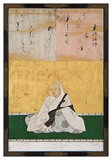 Sosei Japanese poet