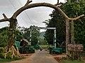 Satkosia tiger Reserve Entrance.jpg