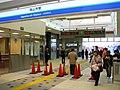 Sayama shi Station-2010.3.25 2.jpg