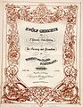 Schumann op37 op12.jpg