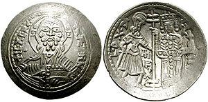Scyphate - Image: Scifato ducale