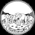 Seal Lan Chang Province.png