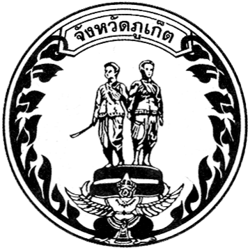 phuket province eanswers Similan Islands Weather flag official seal of phuket