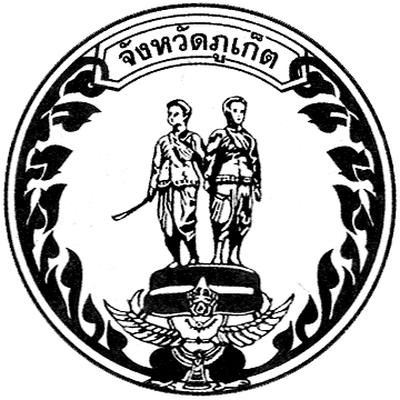 Official seal of Phuket
