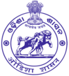Official seal of اودیسا