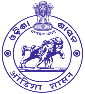 Odisha Public Service Commission - Image: Seal of Odisha