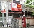 Searsole Rajbari Post Office.jpg