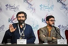Second day of 33th Fajr International Film Festival-8.jpg