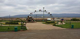 Machakos - Machakos People's Park