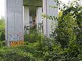 Seebach Bahn 1 2014-08-24.JPG