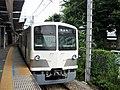 Seibu Kuha 1246 at Hagiyama Station.jpg