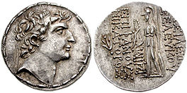 Coin struck by Seleucus VI in Seleucia on the Calycadnus, modern Silifke. The obverse contain a portrait of the king and the reverse depicts the goddess Athena and has the king's name and titles inscribed