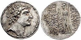 Münze von Seleukus VI. In Seleukia am Calycadnus, moderne Silifke.  Die Vorderseite enthält ein Porträt des Königs und die Rückseite zeigt die Göttin Athene und trägt den Namen und die Titel des Königs