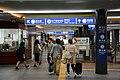 Sendai Station 2016-10-09 subway station (30635649386).jpg