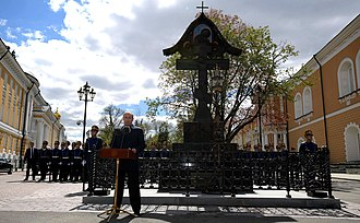 Monument to Grand Duke Sergey Alexandrovich - Putin's official speech in front of the news press and Russian orthodox church on the unveiling of the monument