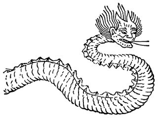 Zhulong (mythology) mythological serpent