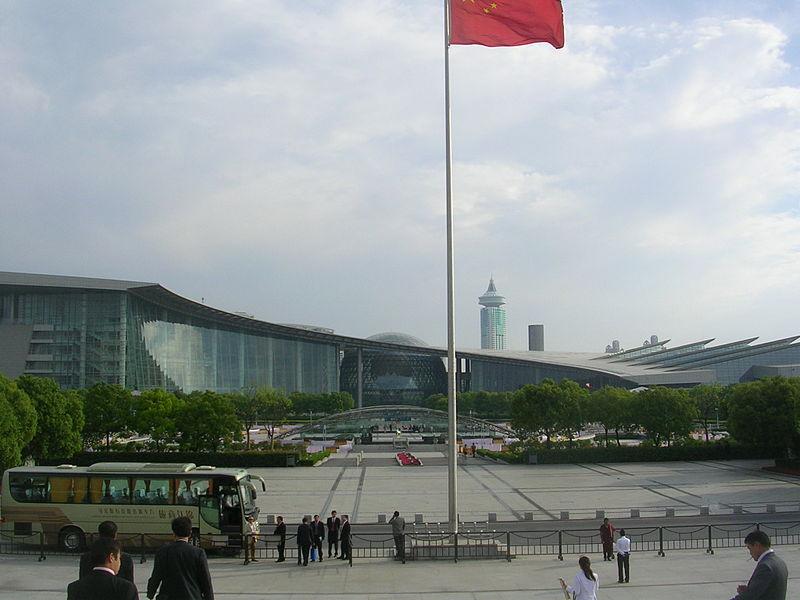 File:Shanghai Polytechnic Museum.JPG