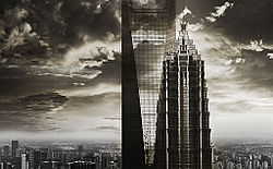 Shanghai pudong jinmao tower and swfc 2.jpg
