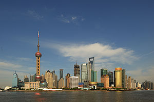 skyline of pudong,shanghai
