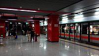 Shenzhen Metro Line 1 Taoyuan Sta Platform.jpg