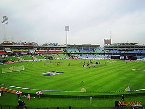 A view of Sher-e-Bangla National Cricket Stadium from South Gallery