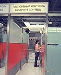 Sheremetyevo-passport-control-07-2012.jpg