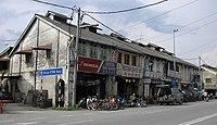Shophouses in Rasa, Selangor.jpg