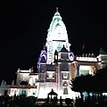 Shri Viswanath Temple, BHU, Varanasi.jpg
