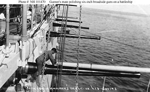 "On a battleship of the Maine class (Battleship #s 10-12), circa 1907-1908, possibly during the ""Great White Fleet"" World Cruise. This ship may be USS Ohio (Battleship # 12), as it comes from a series of views that include several directly identified as having been taken on board her."