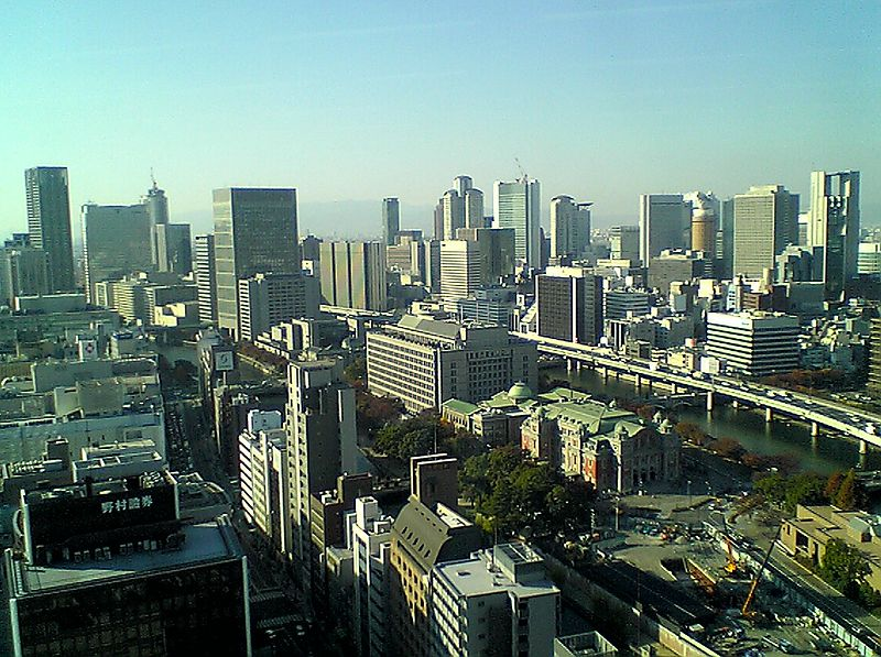 File:Skyline in Osaka.JPG