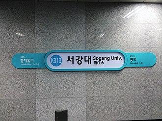 Sogang University station - Image: Sogang University Station 20140317 105338