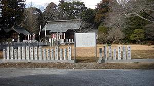 Sōma clan -  Sōma Shrine, where the ancestors of the Sōma clan are enshrined as kami