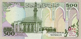 Somali shilling - Image: Somshil 5r