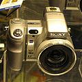 Sony Cybershot DSC-H7 img 0425.jpg