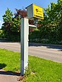 Speed camera, First Avenue, Harlow, May 2021.jpg