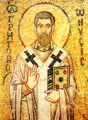 Gregory of Nyssa - 11th century mosaic of Gregory of Nyssa. Saint Sophia Cathedral in Kiev, Ukraine.