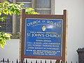 St. John C.O.I. , Church Square, Rathfriland Information Board - geograph.org.uk - 1370469.jpg