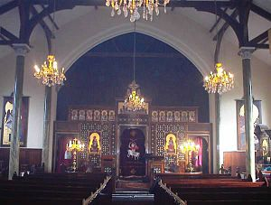 Saint Mary's and Saint Abu Saifain's Coptic Orthodox Church - Image: St Mary Orthodox , Risca