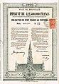 Stadt Brüssel - Ville de Bruxelles 1925.jpg