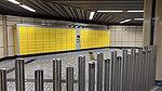 Stadtbahn Bochum Oskar-Hoffmann-Straße 1811131539.jpg