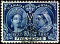 Stamp Canada 1897 5c.jpg