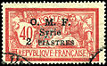 Stamp Syria 1921 2pi on 40c.jpg
